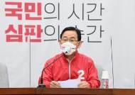 """주호영 """"당 꾸준히 여론조사…국민 전체가 봉기 수준"""""""