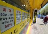 서울 대형 아파트 평균 22억 넘었다, 압구정 현대 80억