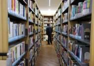 대학생 1년간 도서관에서 책 4권 대출…10년새 절반으로 뚝