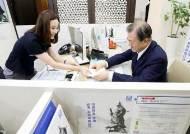 [권지예의 금융읽기] 5일 완판 '뉴딜펀드'…팔기도 힘든 '사모펀드'