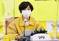 """박영선 """"노회찬 도왔다""""…류호정 """"급한 맘에 가져다 쓴 정신"""""""