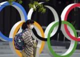 바이든 요청 땐 어쩌나…美 '베이징<!HS>올림픽<!HE> 보이콧'에 日 긴장