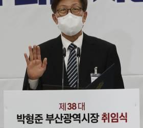 """박형준 """"가덕신공항은 부산 미래 운명 좌우""""…""""속도내겠다"""""""