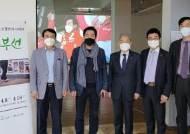 상명대학교 4.7 재‧보궐 선거 사진전 '경부선'개최