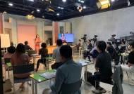 MBC아카데미 '제6기 스피치 최고위 과정' 신입생 모집