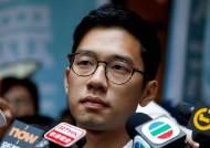 홍콩 민주화 주역 네이선 로, 영국 망명 승인
