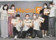 강호동·신동엽도 떴다…넷·디 '배째라'에 똘똘 뭉치는 K-OTT