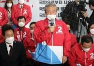 '재보궐 사령탑' 김종인 떠난다, 10개월만에 주호영 대행 체제