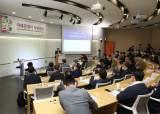 산업정책연구원, 스위스 플랭클린 대학교 테일러연구소와 함께 ESG경영 최고위 과정 개설