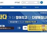 [팩플] '타다금지법' 시행 첫날…'악마는 디테일' 예고된 우려