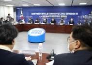 """한국노총, 민주당 지도부 사퇴에 """"혁신? 누가 믿나"""""""
