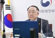 """홍남기 """"부동산 투기 방지 대책 올해 안에 마무리"""""""