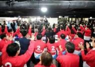 [사설] 재·보선 야당 압승…민심이 돌아섰다