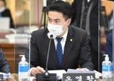민주당, 30대 초선 오영환 비대위원 낙점…2030 마음잡을까