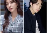 서지혜, 김정현과 열애설 재차 부인