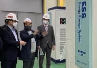 박일준 동서발전 사장, 에너지신사업 현장 안전경영 나서