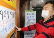 멈추지 않는 대전 학교·학원 발 감염…누적 84명