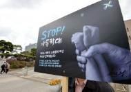 '구미 사건' 친모는 전관변호사, 딸은 국선변호사 선임한 의도