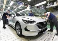 반도체 바닥난 현대차, 결국 그랜저·쏘나타 아산 공장 멈춘다