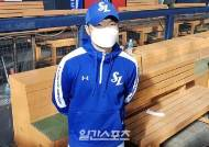 [스타 IS]삼성 이승민, 시즌 목표로 '5승'만 내세운 이유
