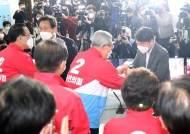 선거 끝나니 배불렀나…국민의힘과 안철수의 합당 기싸움