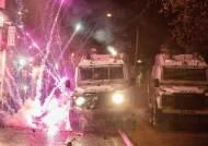 북아일랜드 일주일째 폭력시위, 브렉시트로 무역장벽 우려 커져