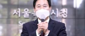 민주당이 고발한 오세훈·박형준, 이재명 무죄 판결이 살리나
