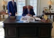 트럼프의 백악관 미련···400만원 짝퉁 '결단의 책상' 샀다