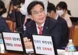 """[단독]""""송언석이 'XX 놈아' 욕하며 정강이 찼다, 폭행 최소2번"""""""