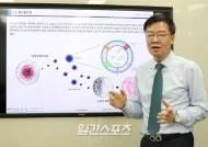 """[클릭 K바이오] 세포 찌꺼기의 대변신 이끄는 프리모리스 나규흠 """"세계 최초 엑소좀 치료제 꿈"""""""