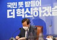 이젠 '친문'이 약점됐다…원내대표 거론 윤호중·김경협 직격탄