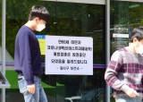"""""""백신 접종 이득보다, 부작용 위험 클수도"""" 20대 AZ딜레마"""