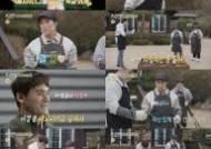 '쓰리박' 박찬호, '찬데렐라' 굴욕 딛고 박세리 원픽 되나