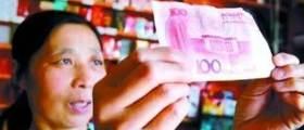 '제2의 인민은행'이라 불리는 중국의 가짜 지폐 마을