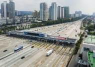 국유재산 1위는 '12조 3000억'…삼성중공업 맞먹는 고속도로