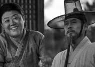 귀양살이 설경구·이정은 로맨스…'자산어보' 어디까지 실화?