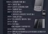 서울·부산 41대0, 국가부채 1985조…가보지 않은 길의 충격[이번주 리뷰]