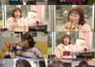'나혼산' 김민경, 혼자 살기 만렙 새벽 혼술…소녀감성 인증