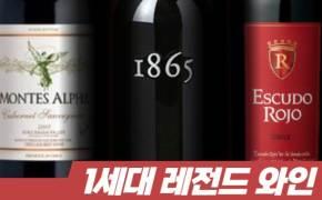 """""""사람으로 치면 '모범생' 맛""""···빨간 '아재 와인' 2030이 마셔보니"""