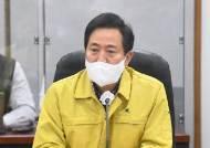 """오세훈 """"정부방역 자영업자 희생…2년 국민 감내 도리 아니다"""""""