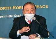"""문정인 """"한국, 미국 편에 서면 한반도 평화 담보 어렵다"""""""