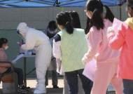 분당 초등생 8명 확진…교사가 집단감염 노래방 다녀왔다