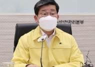 """[속보] 중대본 """"오늘도 600명대 후반 확진…감염 재생산지수 1.11"""""""