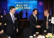 최태원·구광모 회동이 분수령? 배터리 전쟁 합의 막전막후