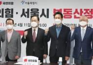 """文부동산 정책에 반기든 吳, 친정 찾아 """"당 도움 절실"""" 호소"""