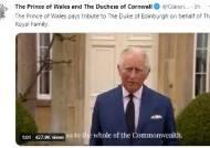 """영국 찰스 왕세자 """"아버지는 특별한 사람…몹시 그립다"""""""