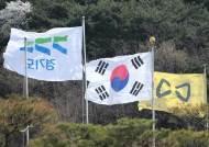 4·16 잊지 마세요…전국 곳곳에서 세월호 참사 7주기 추모행사