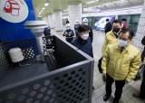 초미세먼지의 습격···낡고 오래된 지하철 1호선이 위험하다