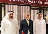교촌, UAE 두바이에 '중동 1호점'…5년내 100개 매장 개설