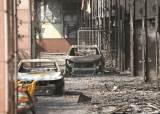 [사진] <!HS>남양주<!HE> 화재 … 전소된 차량